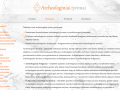Archeol 2.jpg